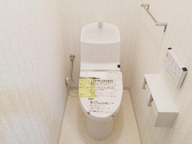 大和市 M様邸 内装リフォーム トイレ交換