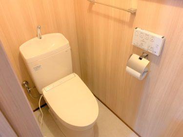 大和市 S様 内装リフォーム トイレ交換工事