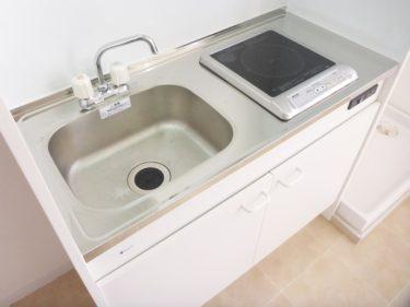 大和市 K アパート 内装リフォーム キッチン
