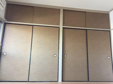 大和市 Uアパート 内装リフォーム 襖張り替え