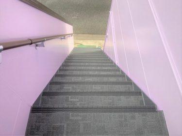 大和市 A様邸 外装リフォーム 階段長尺シート張り