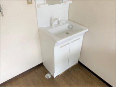 大和市 Aハイツ 水回りリフォーム 洗面台取り換え